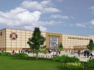 Antonine Shopping Centre, Cumbernauld